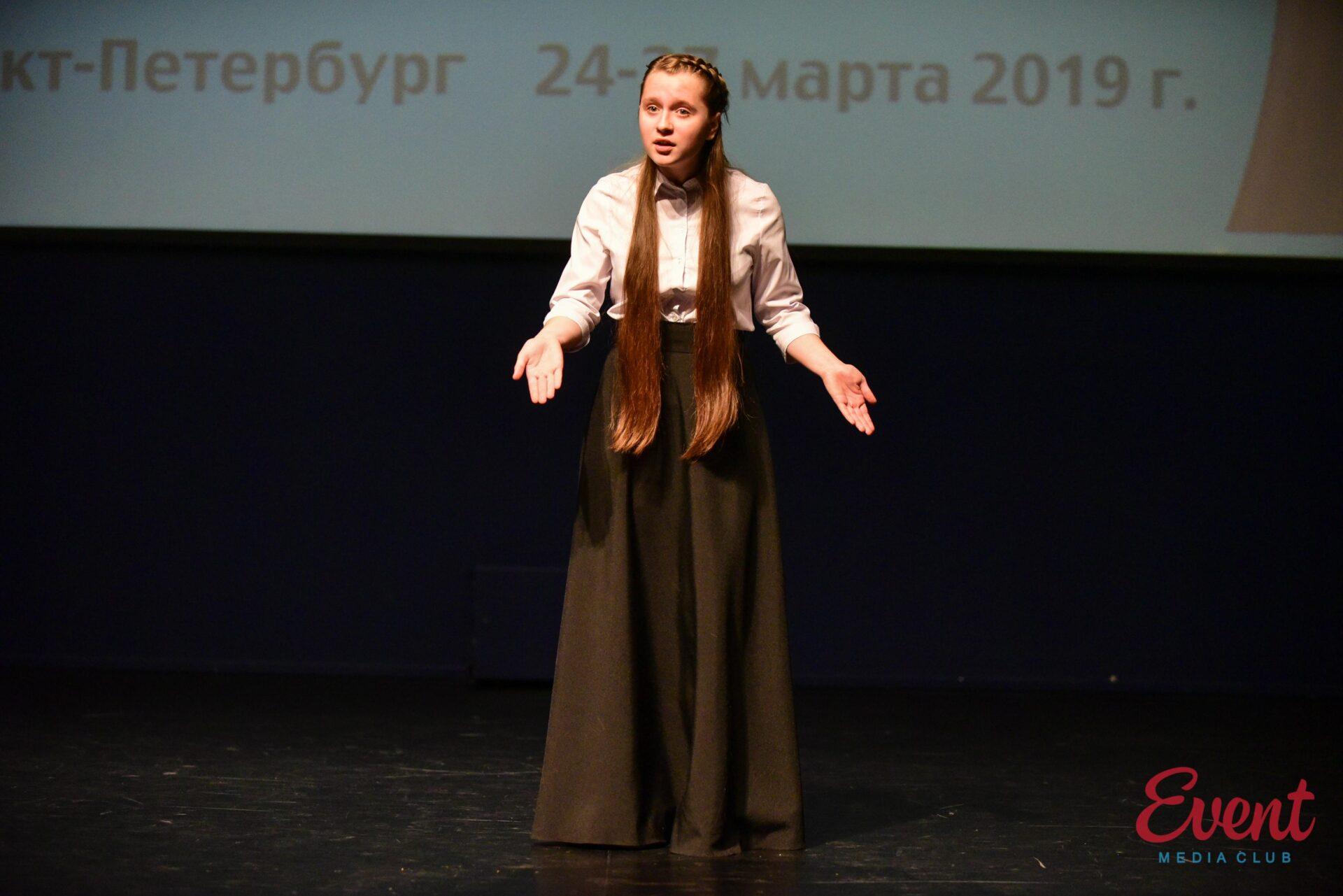 Браво, театр! 2019, март