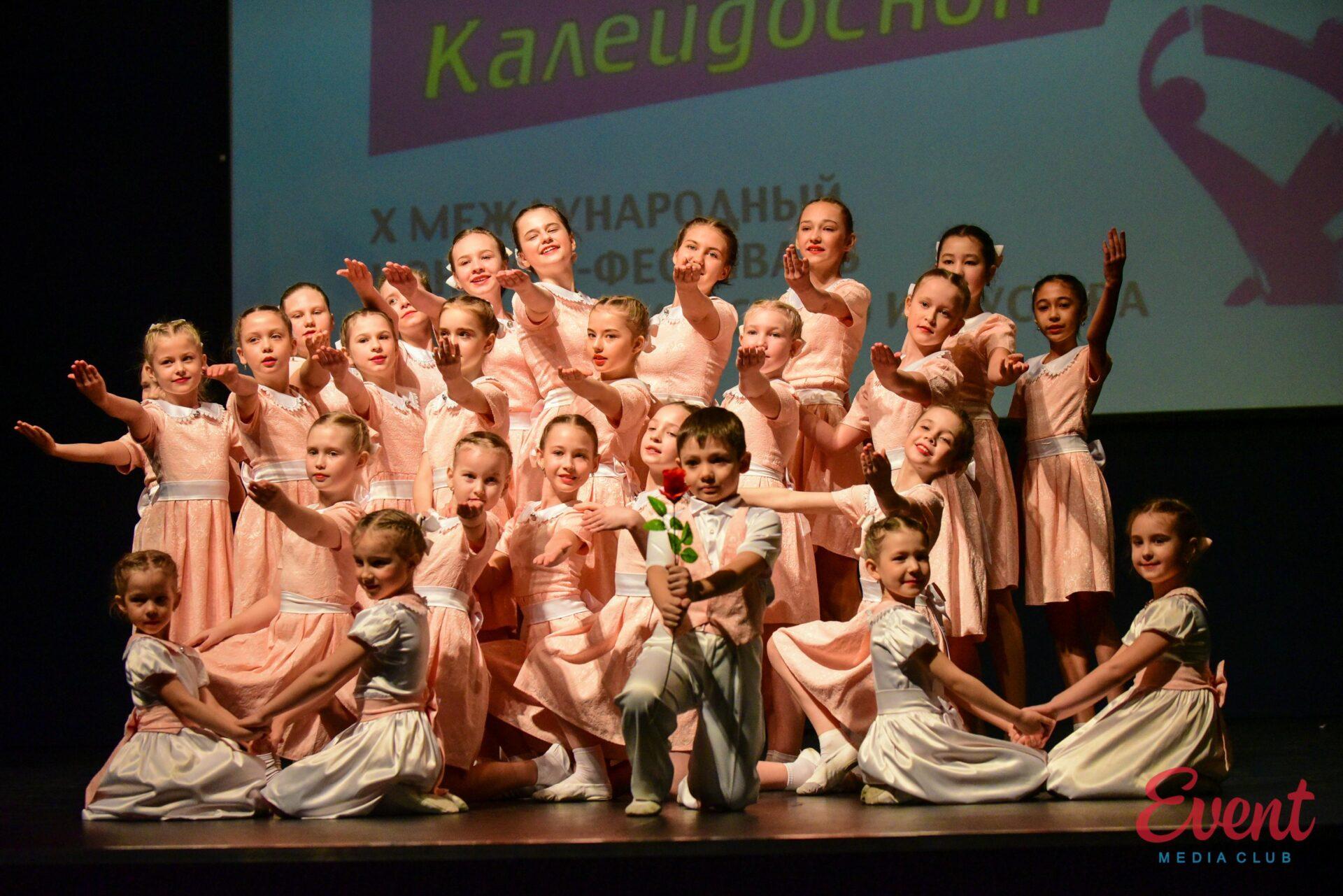 Танцевальный Калейдоскоп, 2019, Санкт-Петербург, 24-27 марта фото