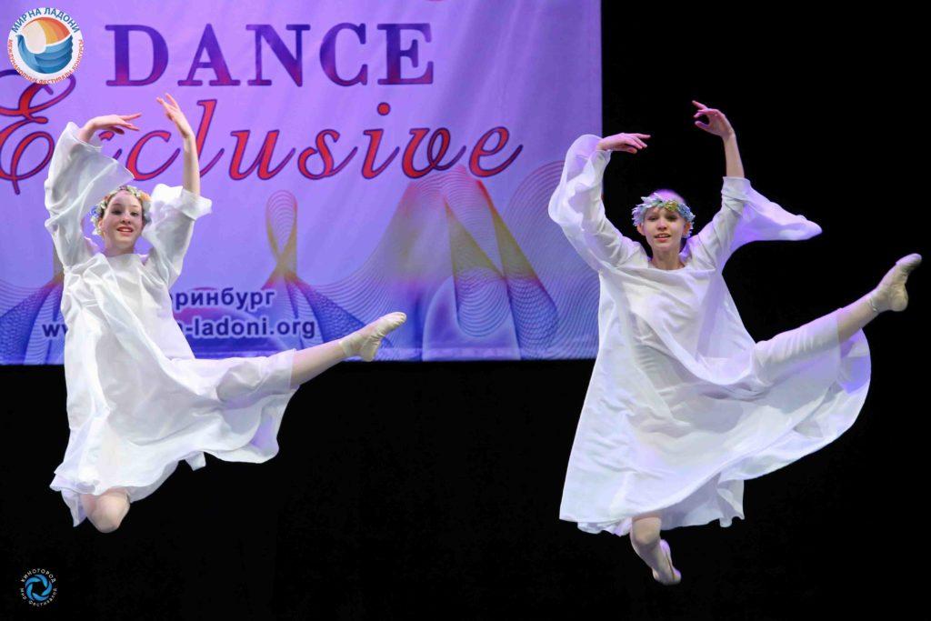 Dance Exclusive 2019 13/04-200