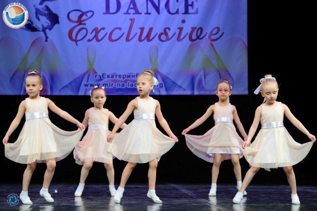 Dance Exclusive 2019 13/04-194
