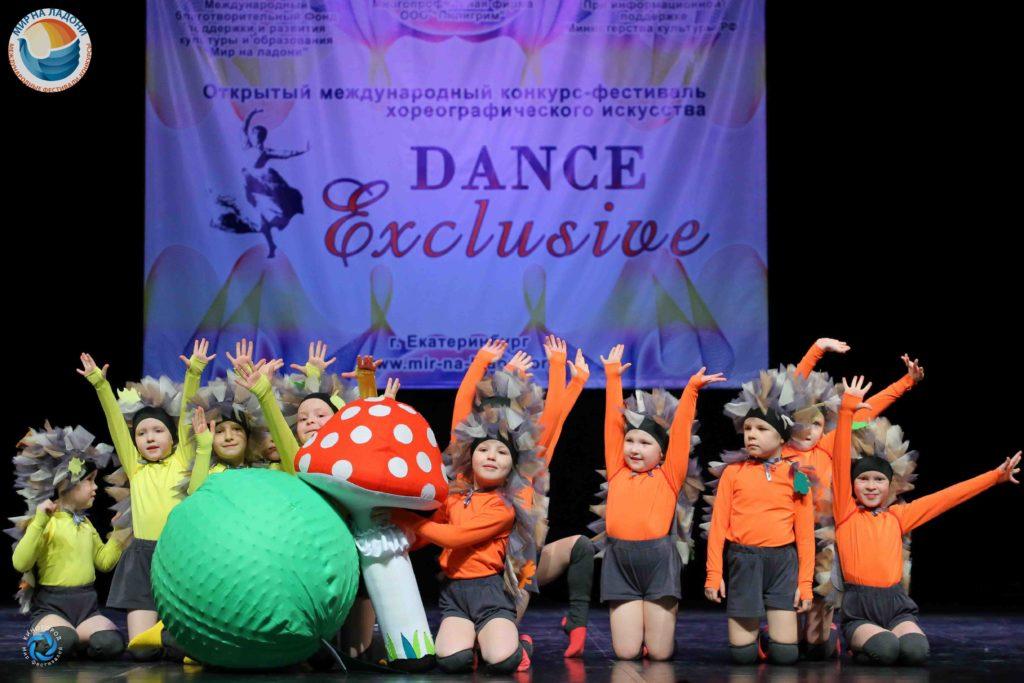 Dance Exclusive 2019 13/04-189