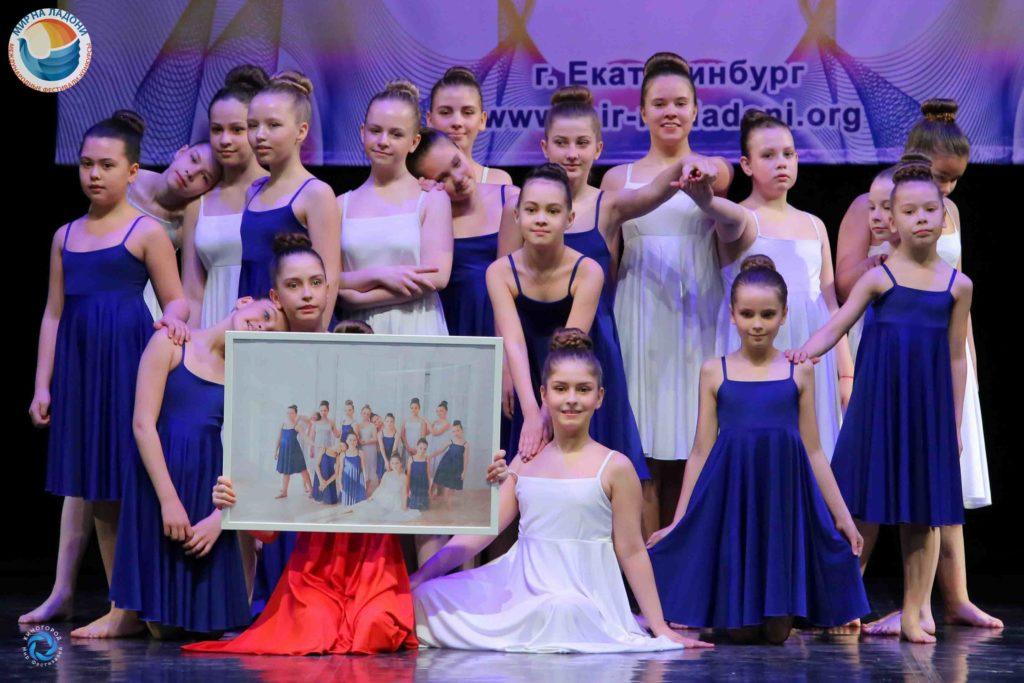 Dance Exclusive 2019 13/04-175