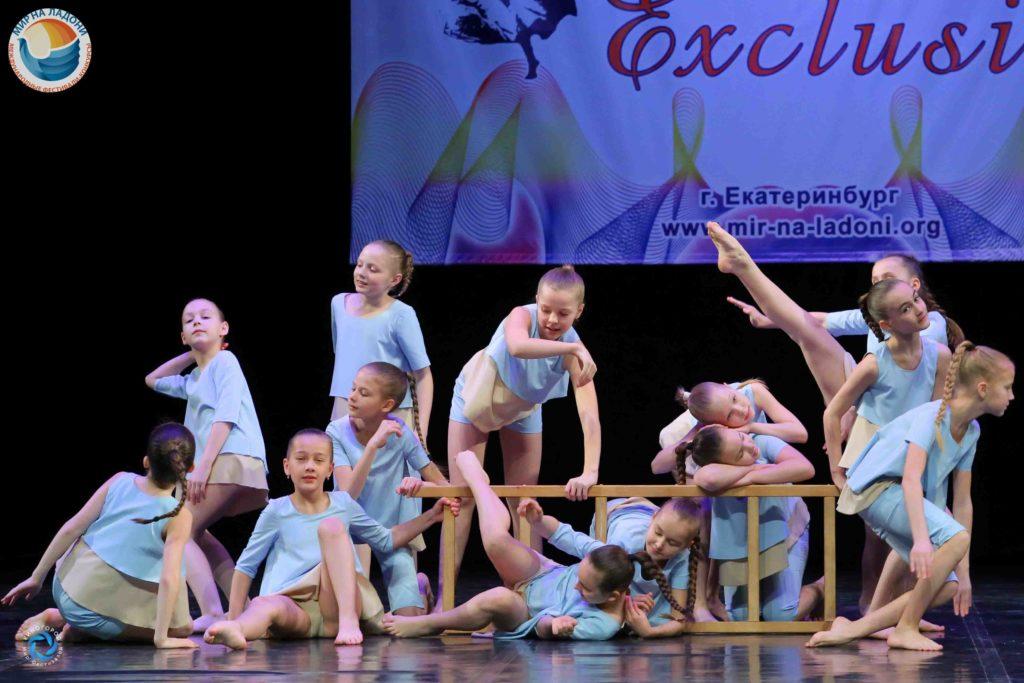 Dance Exclusive 2019 13/04-172