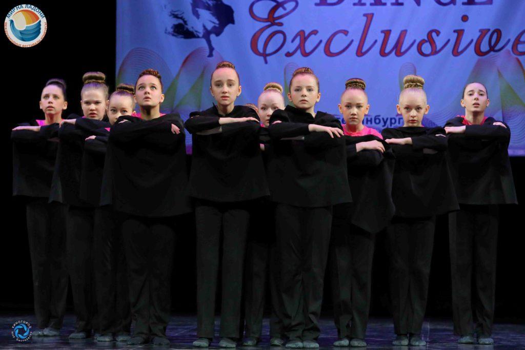 Dance Exclusive 2019 13/04-160