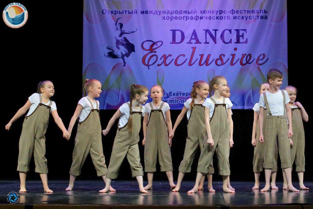 Dance Exclusive 2019 13/04-155