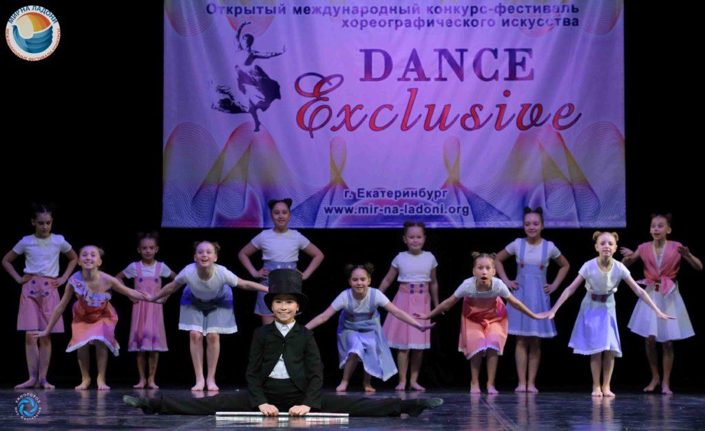 Dance Exclusive 2019 13/04-153