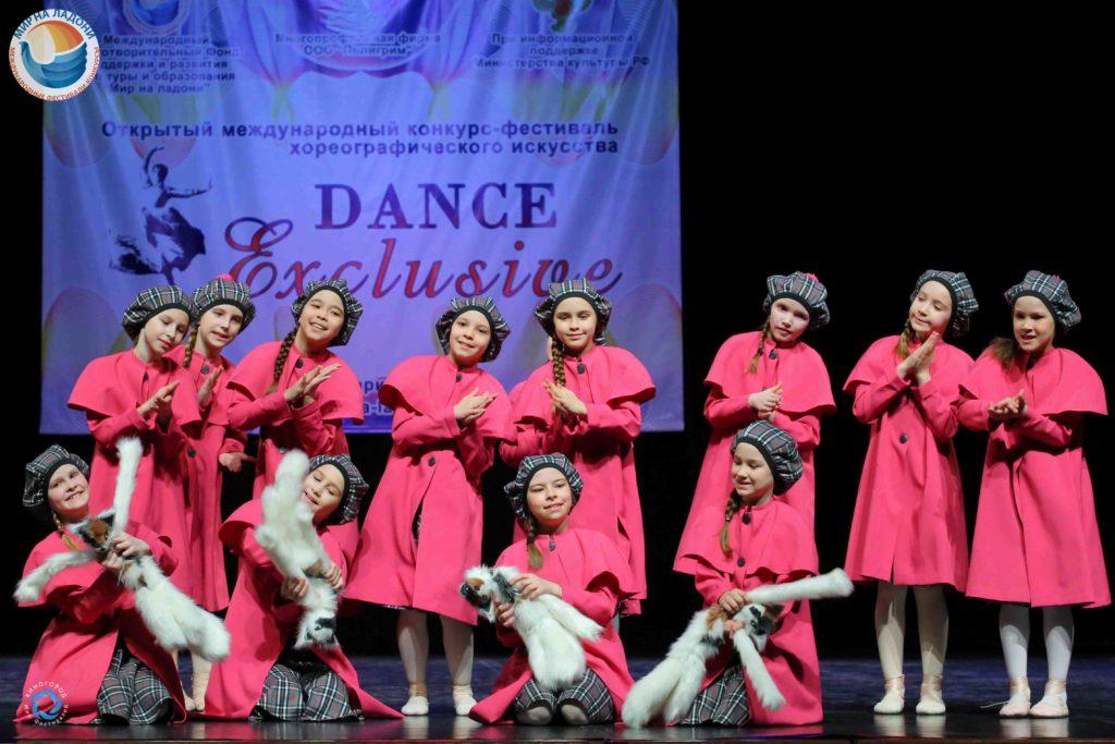 Dance Exclusive 2019 13/04-150