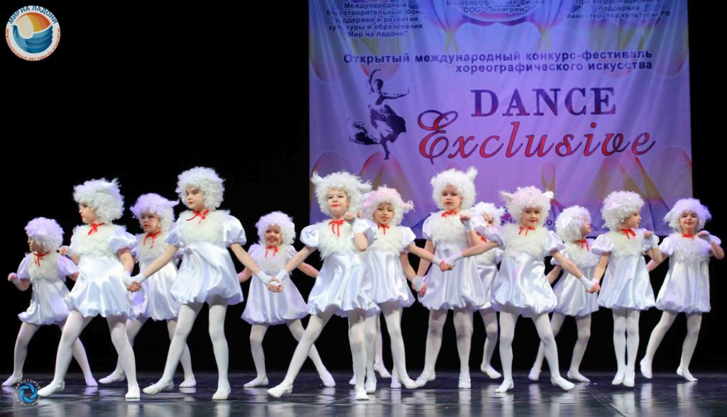 Dance Exclusive 2019 13/04-145