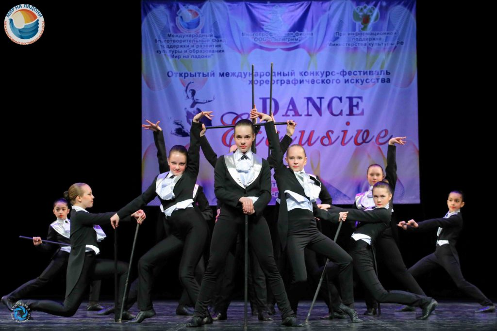 Dance Exclusive 2019 13/04-143