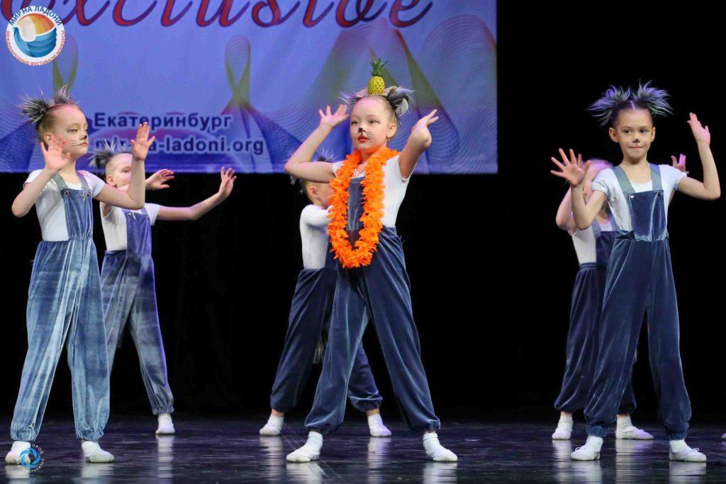 Dance Exclusive 2019 13/04-139