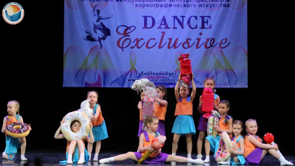 Dance Exclusive 2019 13/04-138