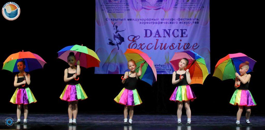 Dance Exclusive 2019 13/04-137