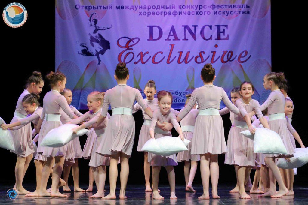 Dance Exclusive 2019 13/04-136