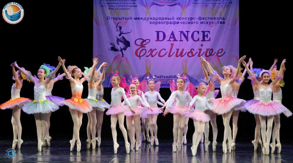 Dance Exclusive 2019 13/04-132