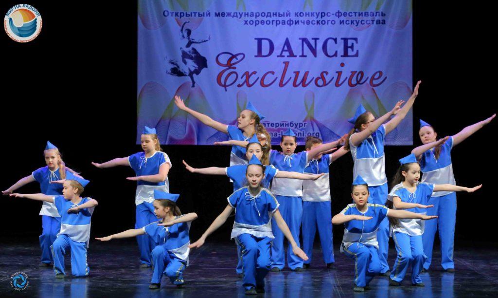 Dance Exclusive 2019 13/04-131