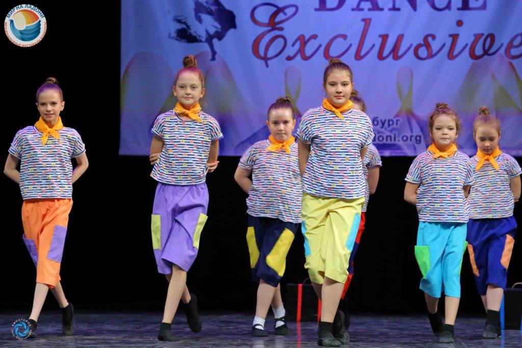 Dance Exclusive 2019 13/04-127