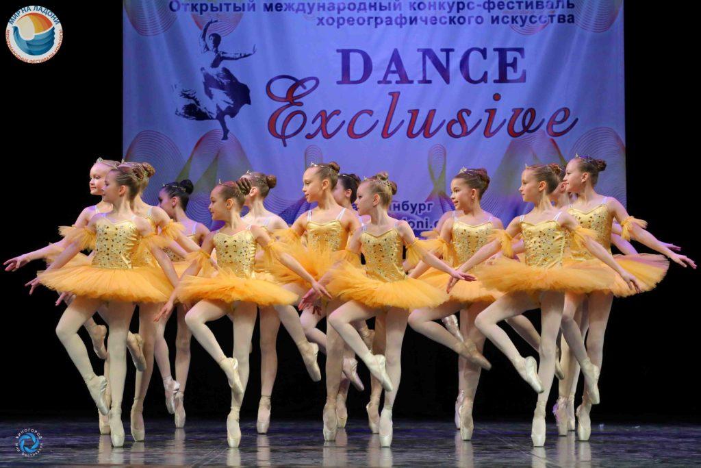 Dance Exclusive 2019 13/04-126