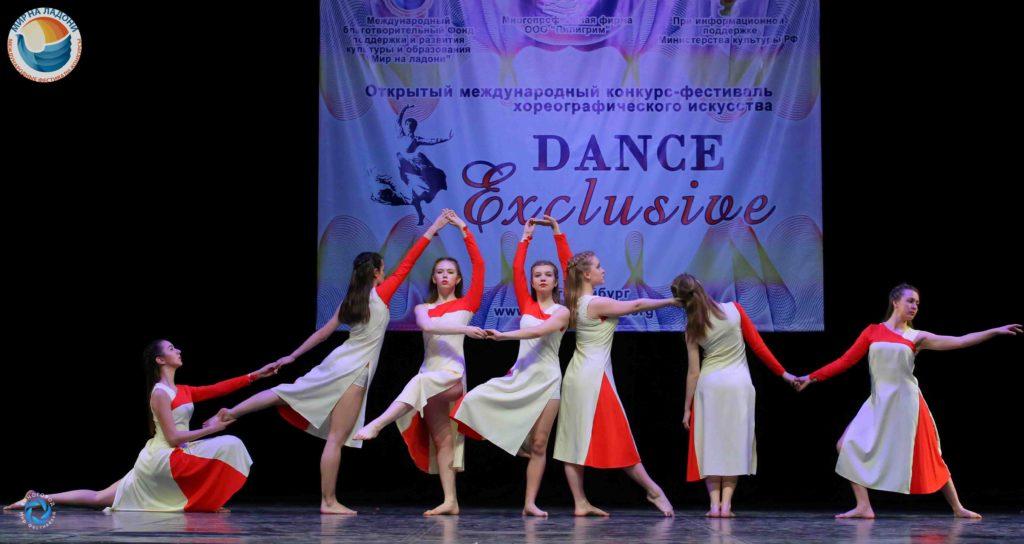 Dance Exclusive 2019 13/04-123