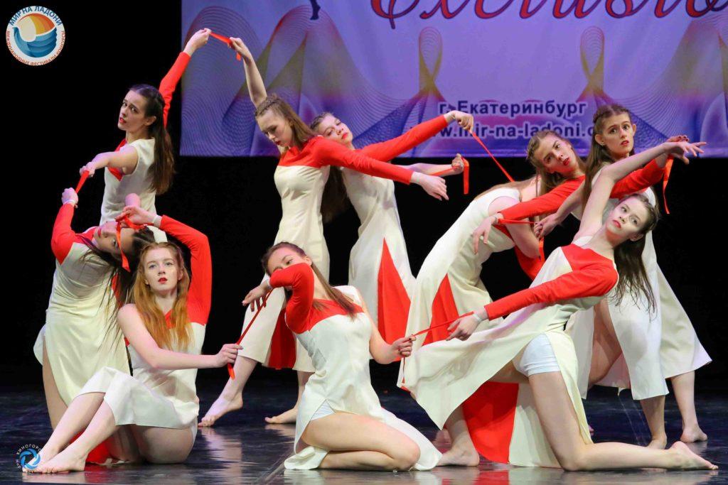 Dance Exclusive 2019 13/04-122