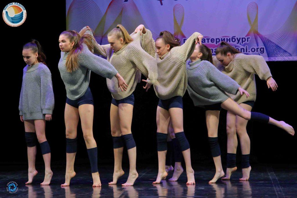 Dance Exclusive 2019 13/04-118