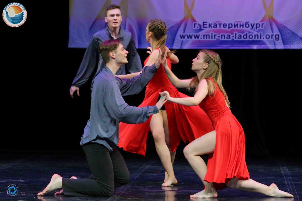Dance Exclusive 2019 13/04-116