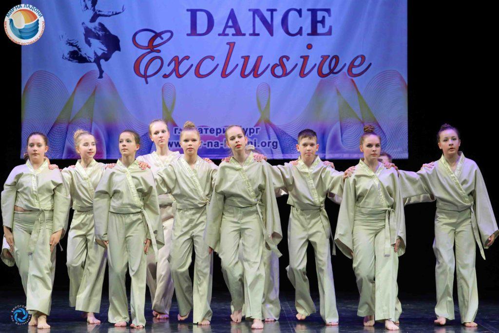 Dance Exclusive 2019 13/04-113
