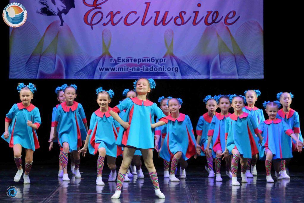 Dance Exclusive 2019 13/04-112