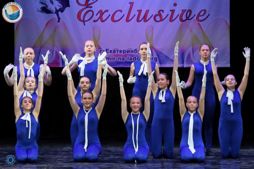 Dance Exclusive 2019 13/04-109