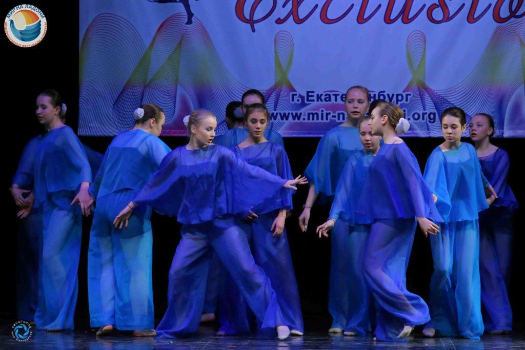 Dance Exclusive 2019 13/04-102