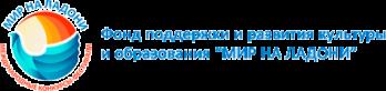 Международные конкурсы-фестивали детского, юношеского и взрослого творчества