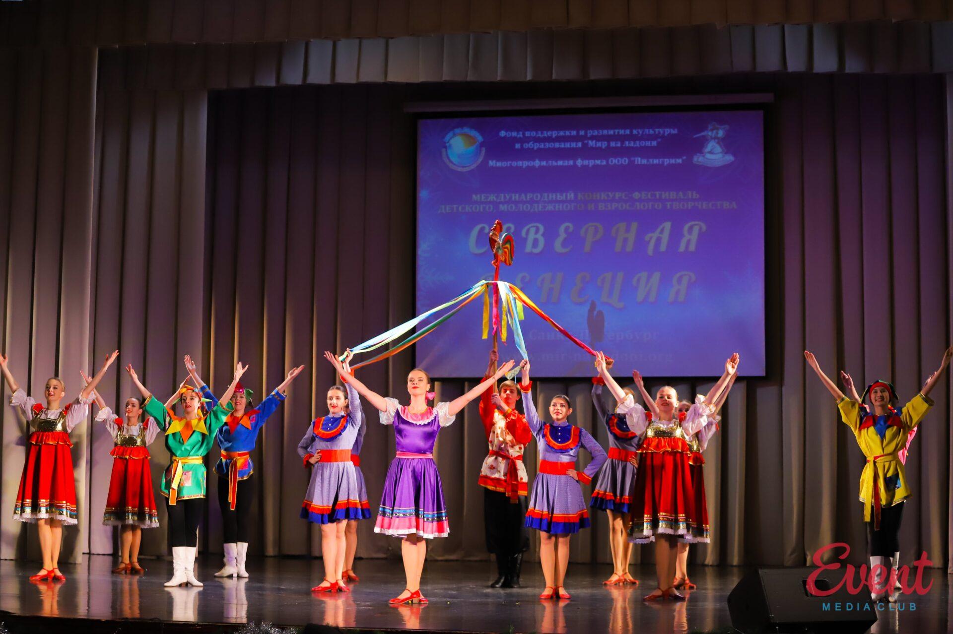 Международные конкурсы-фестивали 2020