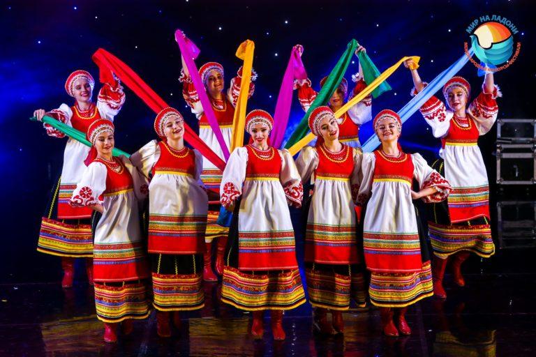 конкурс-фестиваль ялта 4