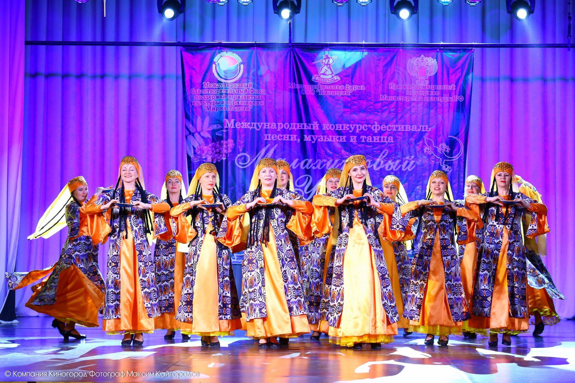 конкурс-фестиваль екатеринбург