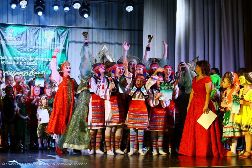 конкурс-фестиваль екатеринбург 3