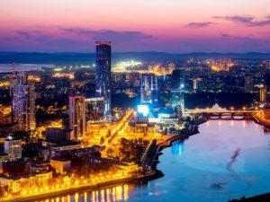 Екатеринбург 01