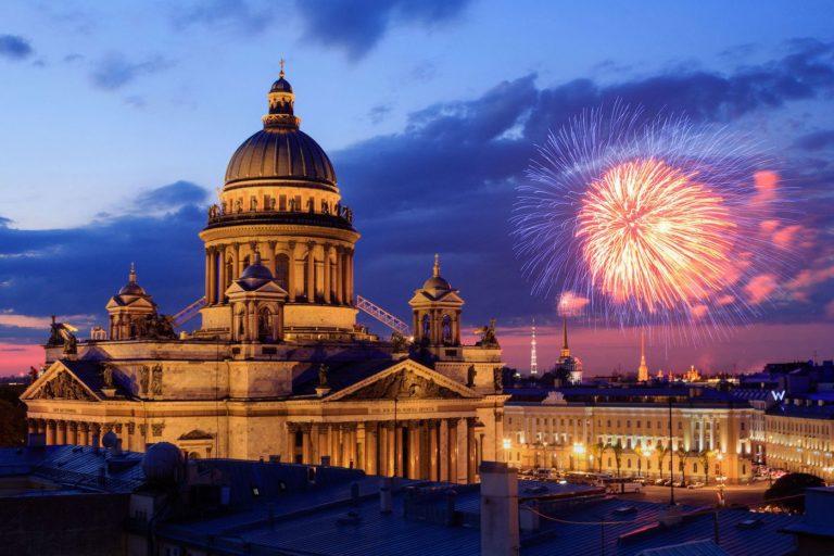 Санкт-Петербург 5