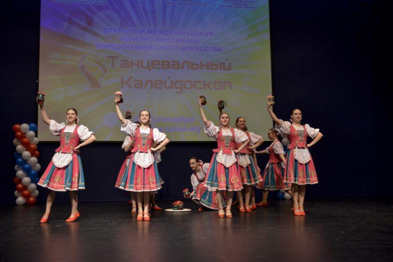 Танцевальный Каледоскоп 2