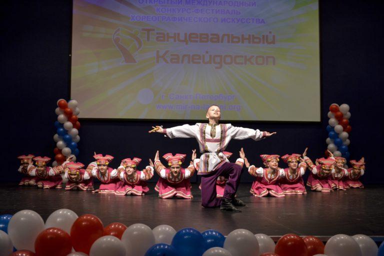 Танцевальный Каледоскоп 4