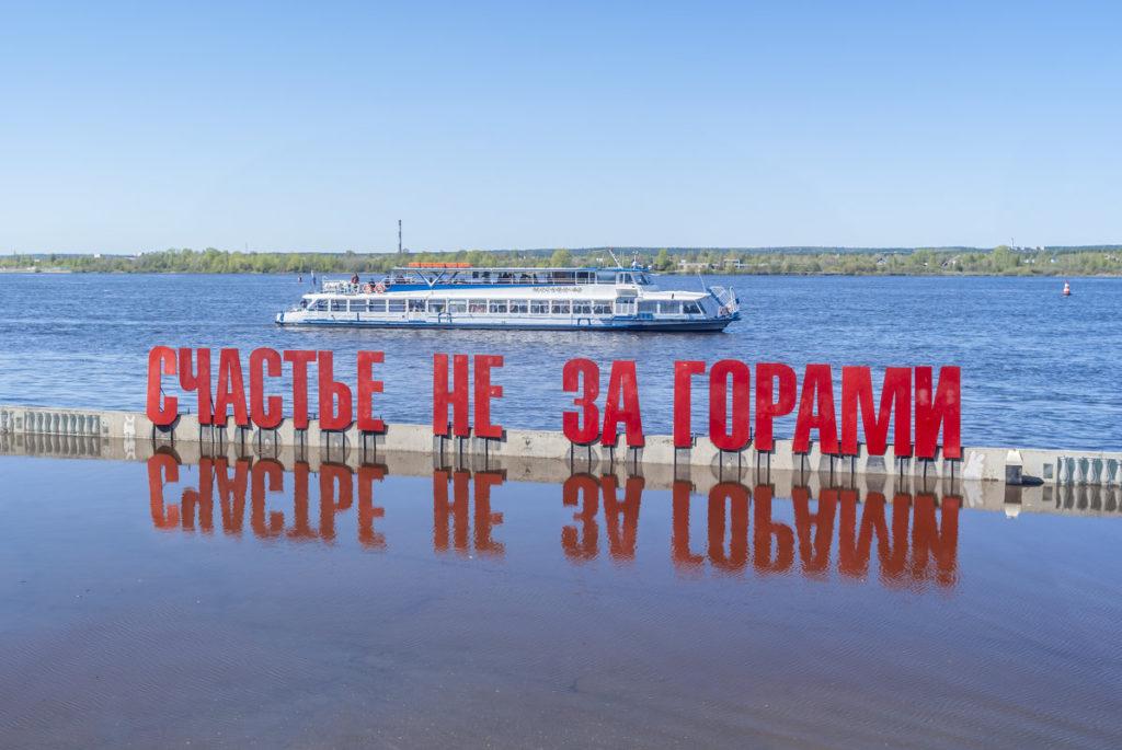 Многожанровый конкурс-фестиваль в Перми с 1 по 3 мая 2020/ Атмосфера искусств