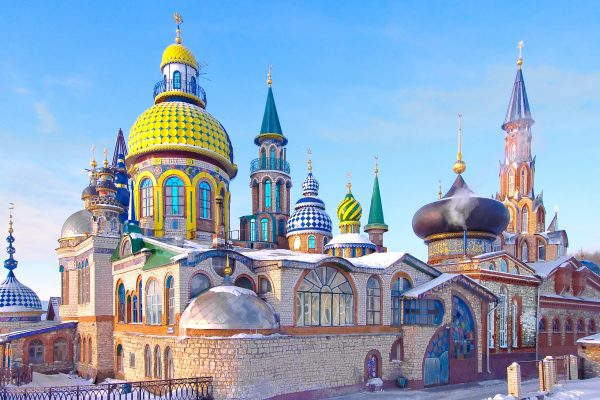 Казань1